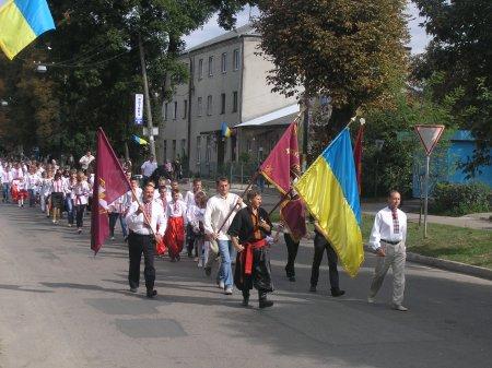 Творімо власну Україну
